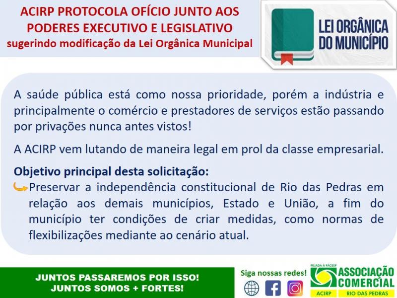 ACIRP PROTOCOLA OFÍCIO JUNTO AOS PODERES EXECUTIVO E LEGISLATIVO SUGERINDO MODIFICAÇÃO DA LEI ORGÂNICA MUNICIPAL